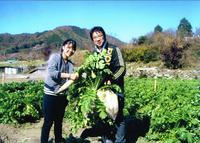 大根収穫祭3.jpeg